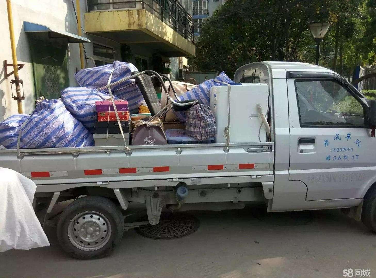 绵阳涪城区面包车小型搬家
