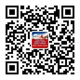 会东县货运到北川县城区,小型货车货运出租