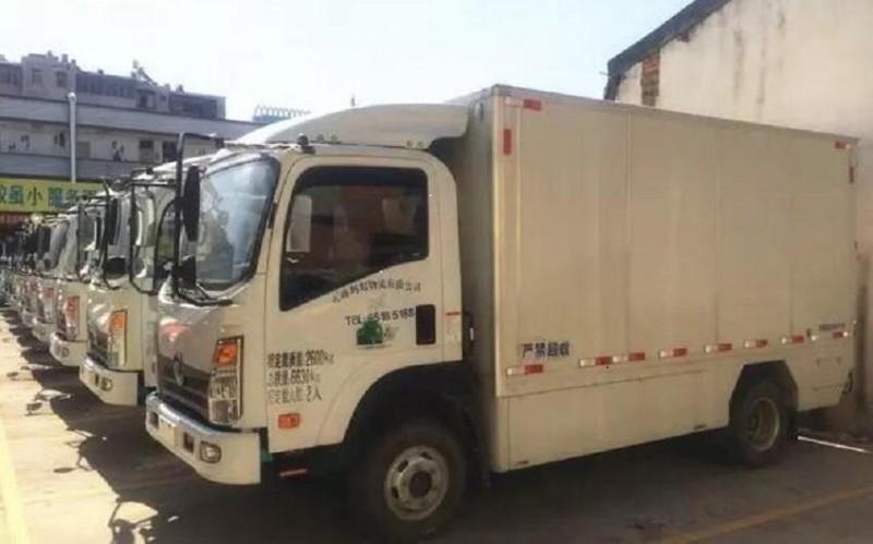 绵阳同城货运 城区配送货运出租拉货