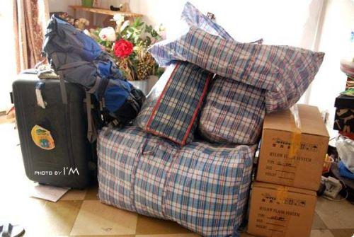 剑阁县货运到绵阳北川县,搬家服务到家