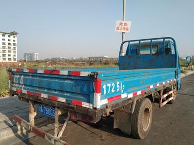 新津县货运到绵阳欧家坝,货运信息部